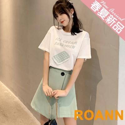 圓領字母T恤+一粒釦褲裙兩件套 (共二色)-ROANN