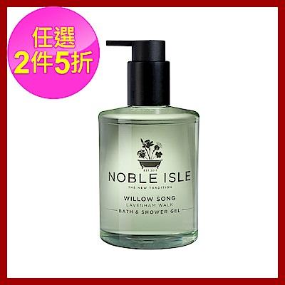 (即期品)NOBLE ISLE 柳樹之歌沐浴膠 250mL(效期至2020/10/1)