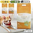 貓本屋 破碎型豆腐貓砂(6L)-單包