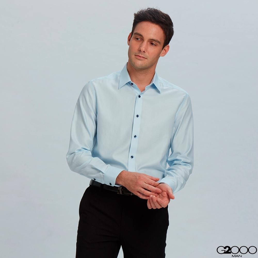G2000提花長袖上班襯衫-藍色