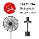 BALMUDA The GreenFan 風扇+The Light 太陽光LED檯燈