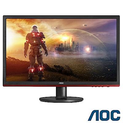 AOC G2460VQ6 /96 24型低藍光不閃屏液晶顯示器
