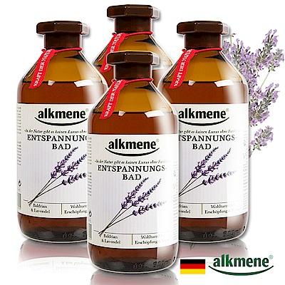 (即期品)德國alkmene歐珂蔓輕鬆泡澡精露500ml買二送二