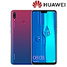 HUAWEI 華為 Y9 2019 (4G/64G) 6.5吋智慧四鏡頭手機