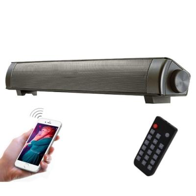 LP-08 PRO 微型Soundbar聲霸立體聲藍牙喇叭音響(附專屬遙控器)