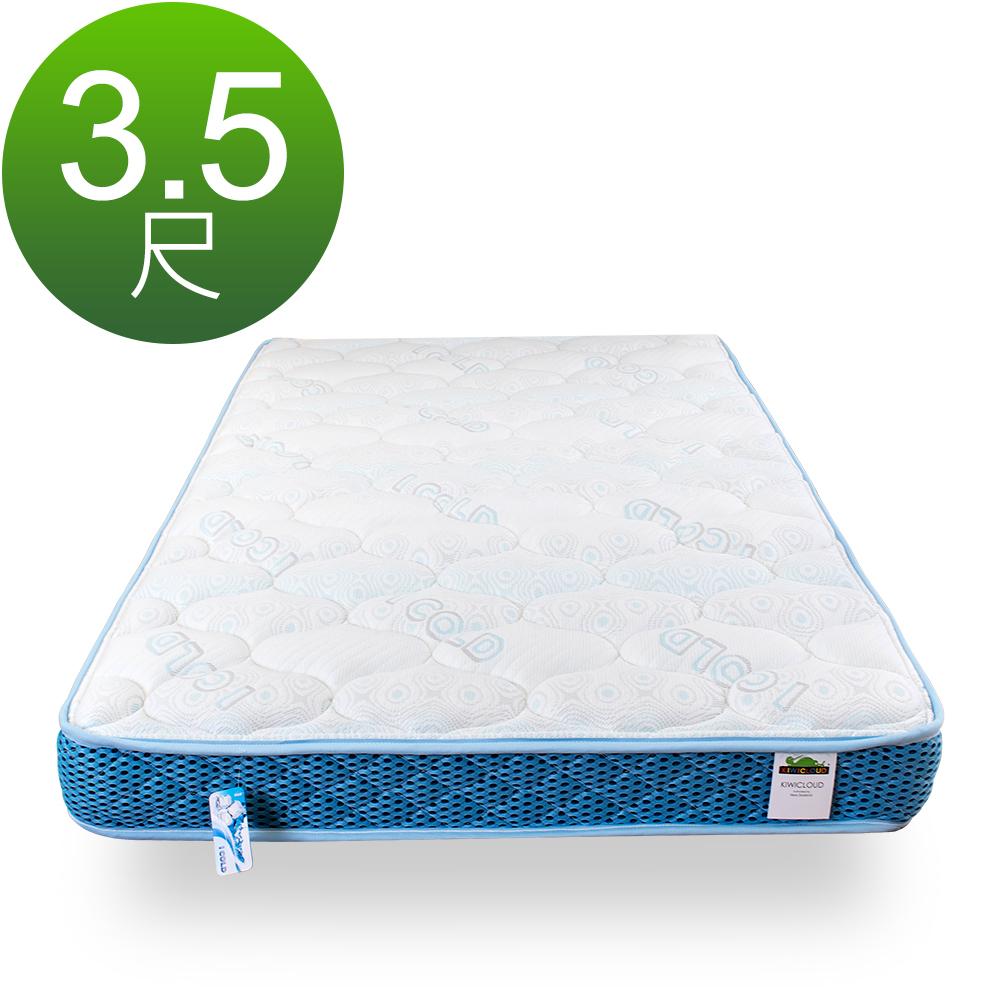 KiwiCloud專業床墊-比利時乳膠兒童超薄型13cm獨立筒彈簧床墊-3.5尺加大單人