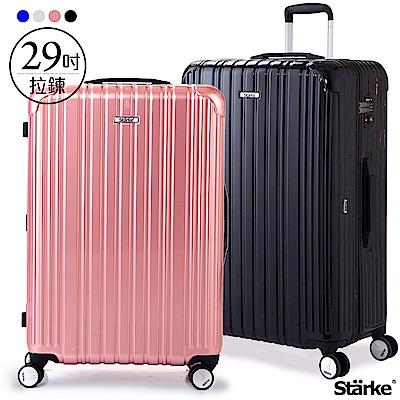 Starke 旅人系列 29吋TSA海關鎖拉鏈行李箱 -四色可選
