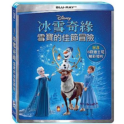 冰雪奇緣-雪寶的佳節冒險 藍光  BD