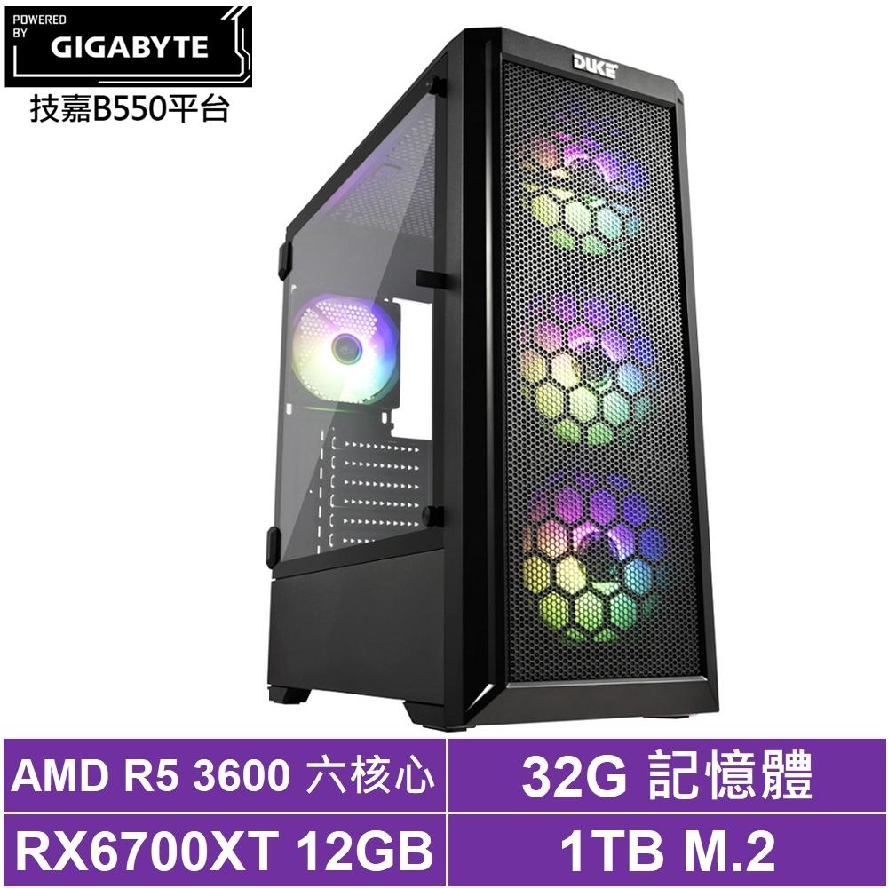 技嘉B550平台[極速刀龍]R5六核RX6700XT獨顯電玩機
