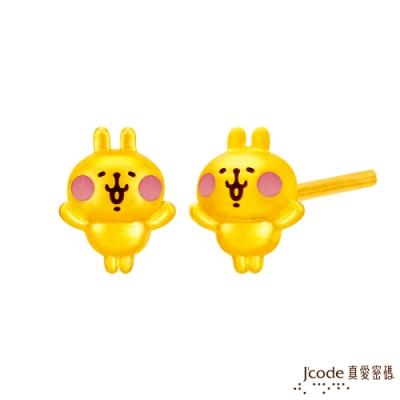 J code真愛密碼金飾 卡娜赫拉的小動物-活力粉紅兔兔黃金耳環