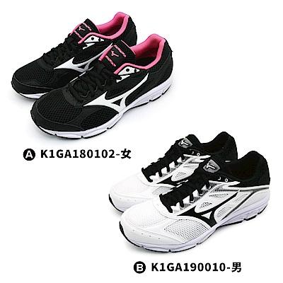 【時時樂限定】美津濃 MAXIMIZER 男女慢跑鞋二款任選