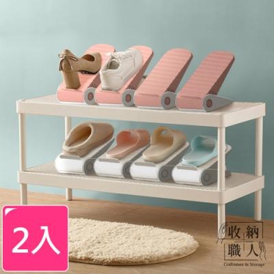 【收納職人】簡約時尚雙層可折疊鞋托架/分層鞋架/鞋子置物架_2入(米白/磚紅色)