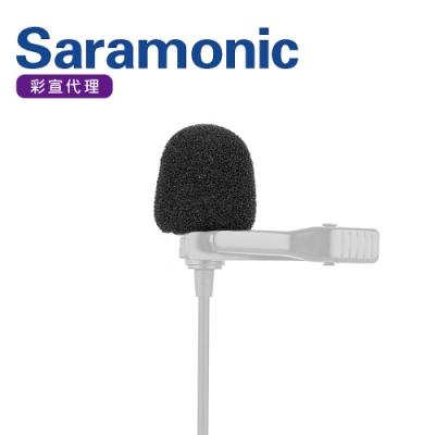 Saramonic楓笛 SR-U9-WS3 麥克風防風棉套(彩宣公司貨)