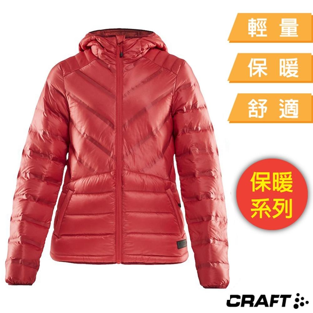Craft 女 超輕防潑水高彈性保暖羽絨連帽外套夾克_紅色