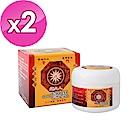 【趙大人】一條根精油軟膏X2罐(80g/罐)