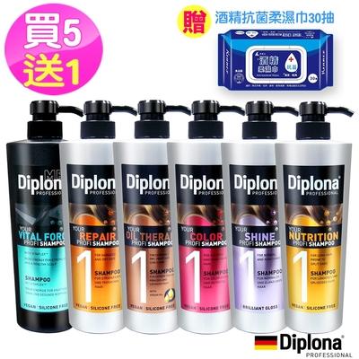 [時時樂限定]德國Diplona專業級受損修護抗屑洗髮買5再贈美國酒精抗菌乾洗手(贈品市價580元)