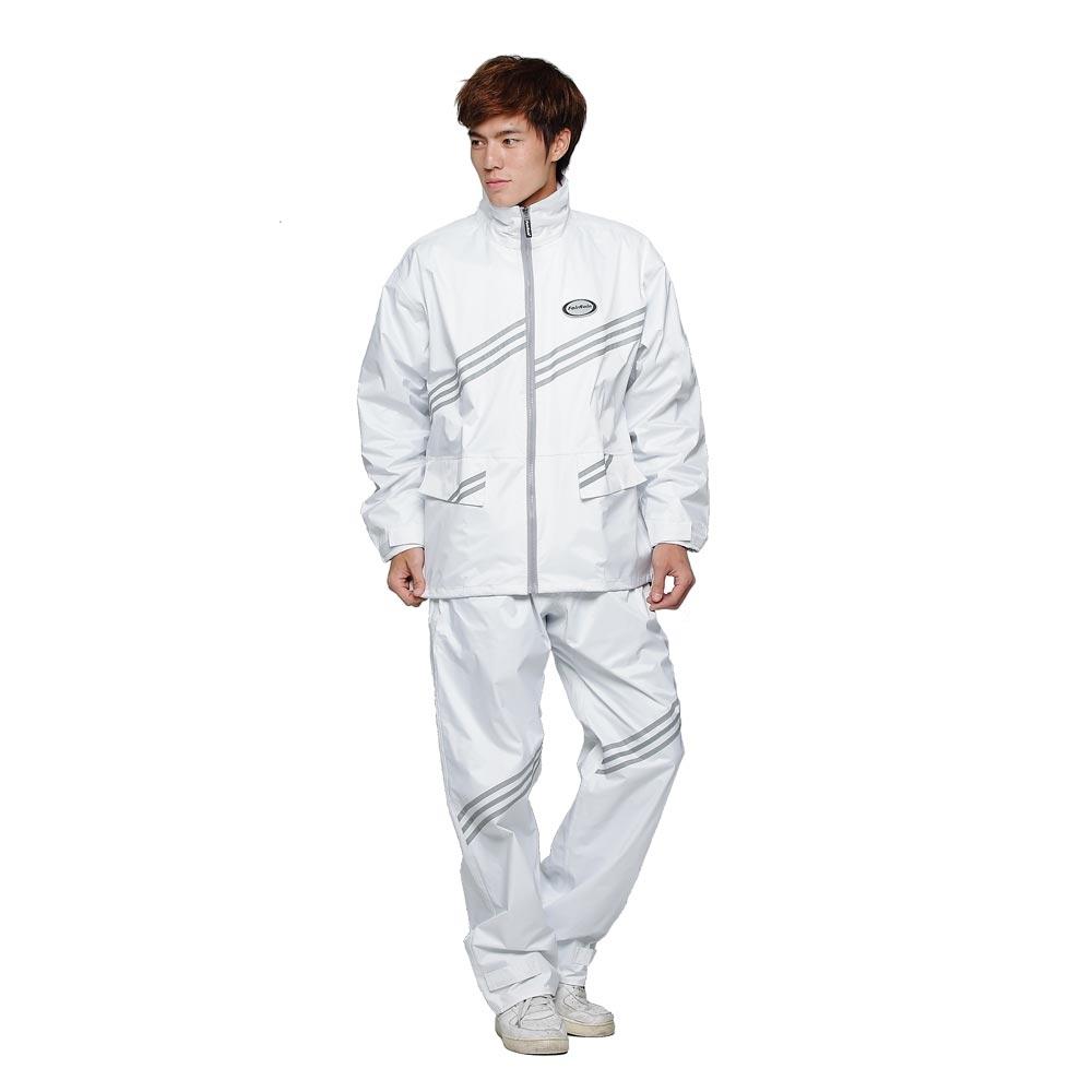 【飛銳 FarRain】新幹線時尚風雨衣(第二代)