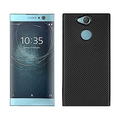 PKG SONY XA2 Ultra手機防護套商務超值碳纖維紋系列
