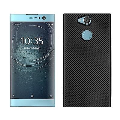 PKG SONY XA2 手機防護套商務超值碳纖維紋系列