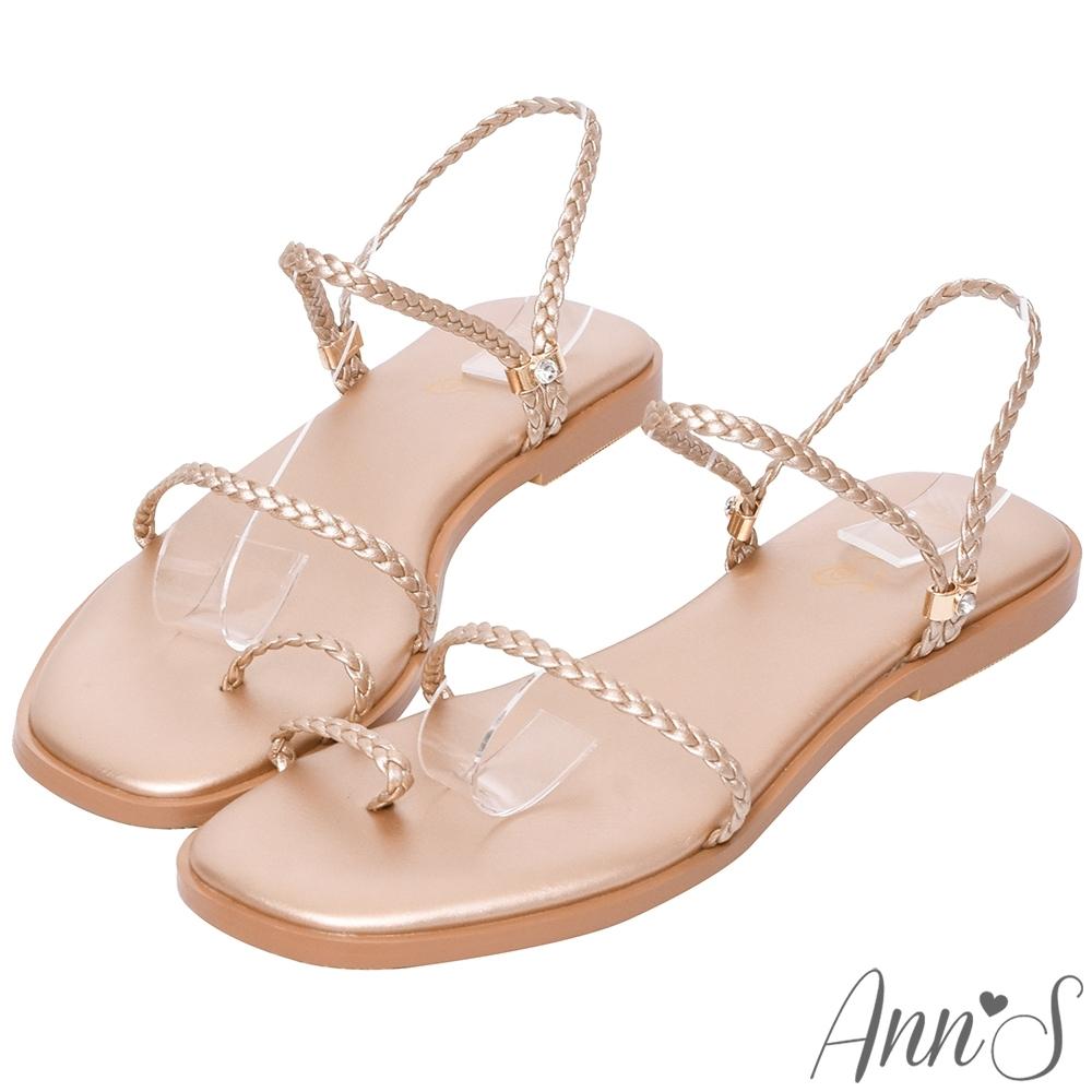 Ann'S網紅都想要的升級兩穿編織方頭平底涼鞋-玫瑰金(版型偏小)