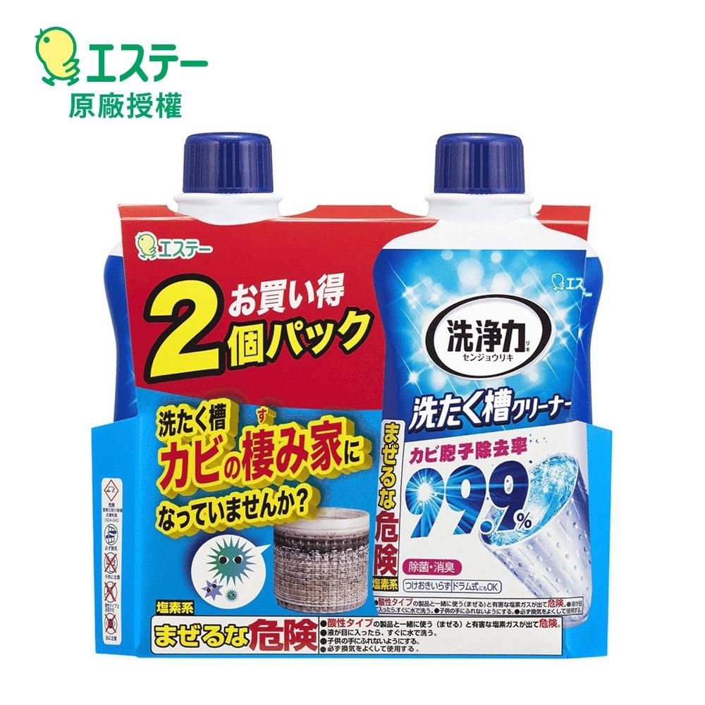ST雞仔牌 洗衣槽除菌劑組 (550g x 2入)