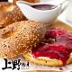 【上野物產】台灣義美製作 原味貝果 (540g±10%/6個/袋)x5袋 product thumbnail 2