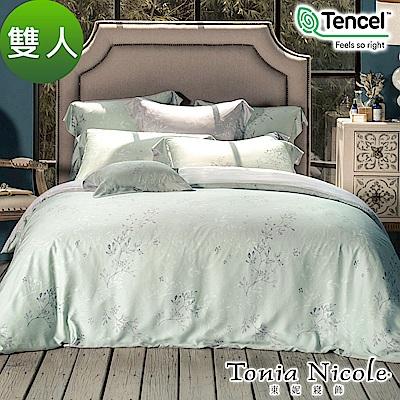 Tonia Nicole東妮寢飾 萊茵河畔環保印染100%萊賽爾天絲被套床包組(雙人)