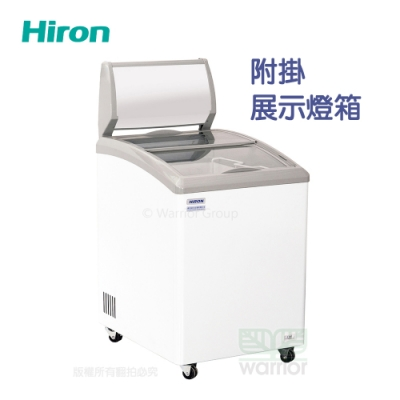 Hiron海容 1尺9 弧形玻璃推拉冷凍櫃 (HSD-151)