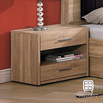 漢妮Hampton薩赫森系列二抽床頭櫃-52x40x45cm