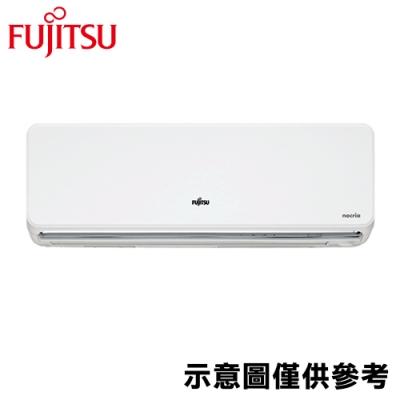 FUJITSU富士通 9-11坪R32變頻冷暖分離式AOCG/ASCG-063KZTA