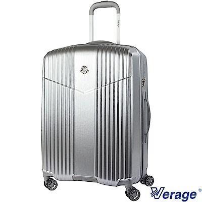 Verage ~維麗杰 24吋超輕量幻旅系列行李箱 (銀)