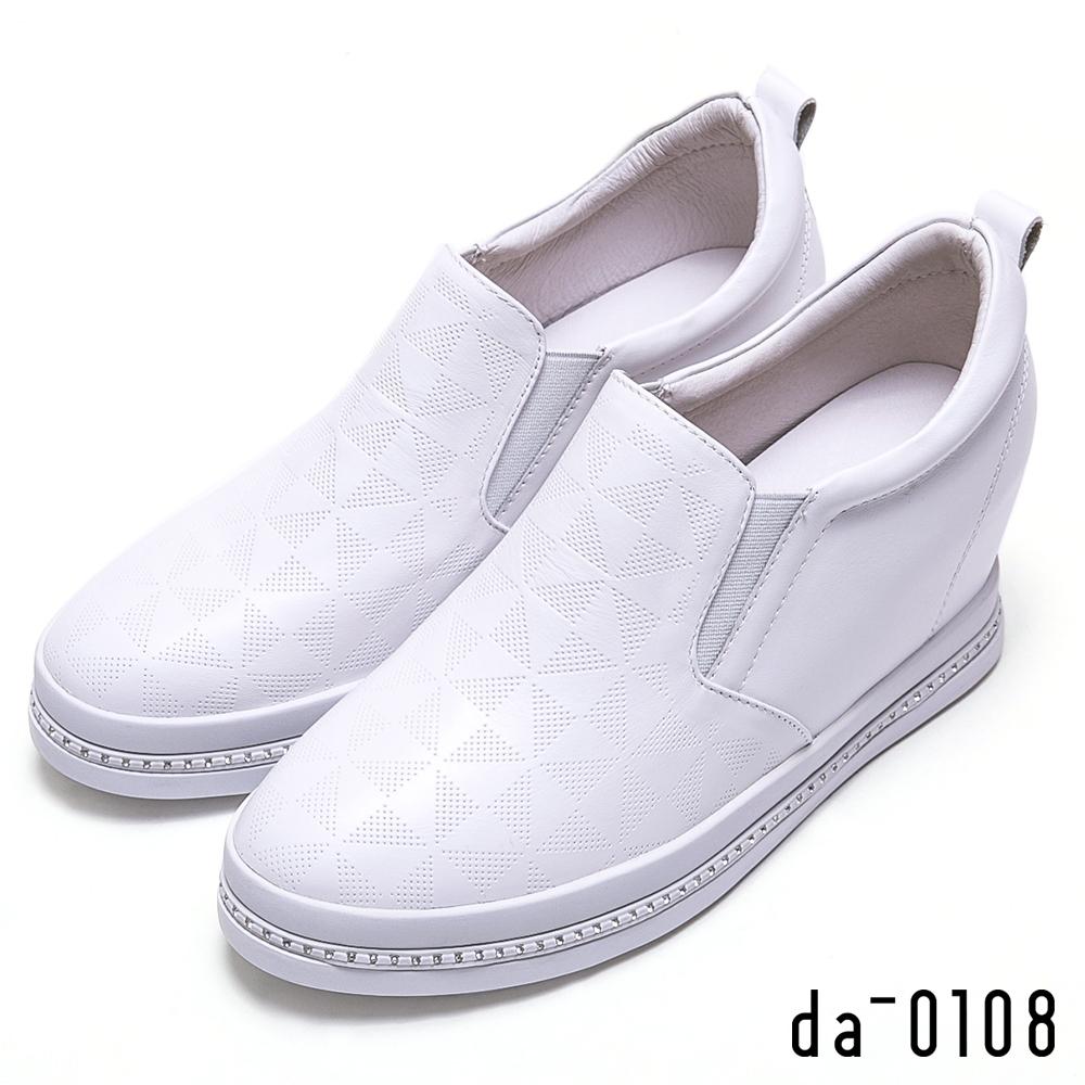 DIANA 真皮幾何內增高休閒鞋-極簡美學-白