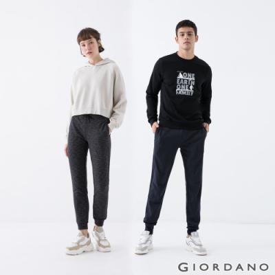 【時時樂】GIORDANO雙層空氣布束口褲(男女款任選)