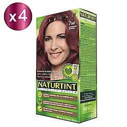 NATURTINT 赫本染髮劑 7M 亮棕紅色x4 (155ml/盒)