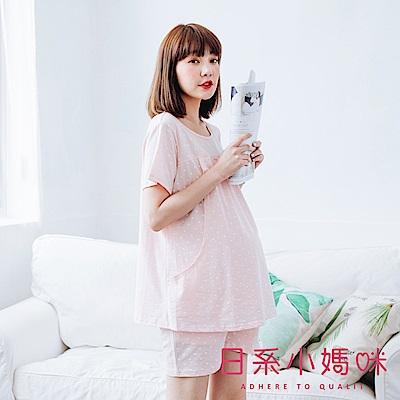 日系小媽咪孕婦裝-哺乳衣~馬卡龍色系前抓皺點點套裝 M-L (共三色)