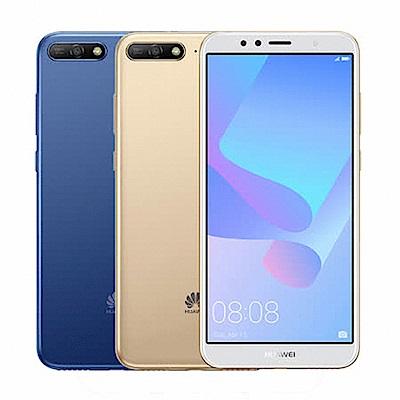 HUAWEI Y6 2018全螢幕入門手機