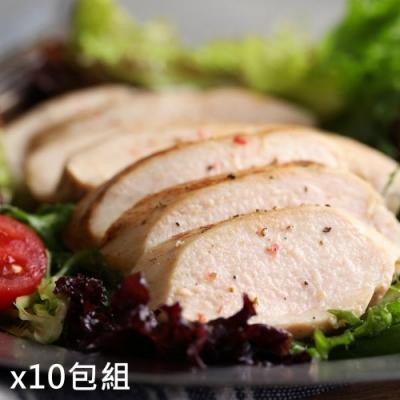 魔法咖哩 好饗喫-鹽麴舒肥雞胸肉x10包組