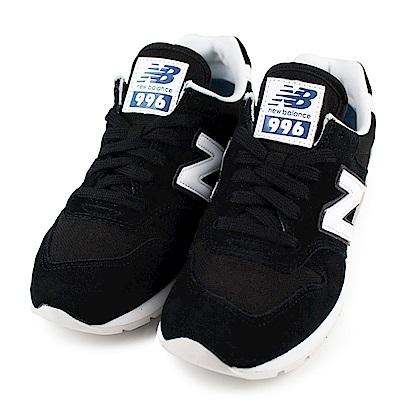 NEW BALANCE-男女休閒鞋MRL996JV-D-黑