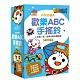 【風車 FOOD超人】歡樂ABC手搖鈴 product thumbnail 1