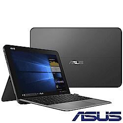 ASUS T103 10吋四核平板筆電(x5-Z8350/128G/4G/0.84kg)