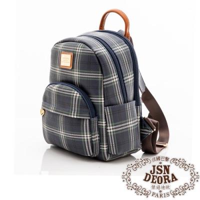 JSN - 法國傑遜迪歐經典綠格紋學院風輕巧雙層後背包