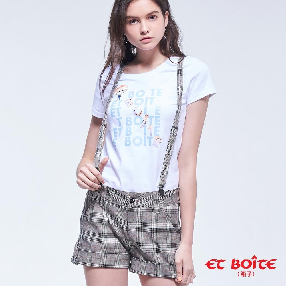 ET BOiTE 箱子 –經典格紋吊帶短褲