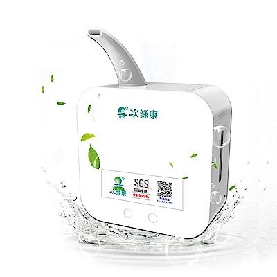 次綠康 2L壁掛式霧化機(HU2L)