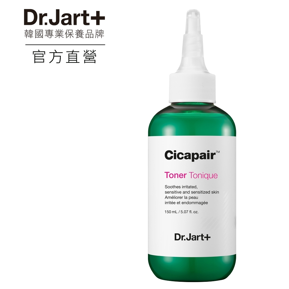 Dr.Jart+老虎草呼呼修護精華露150ML
