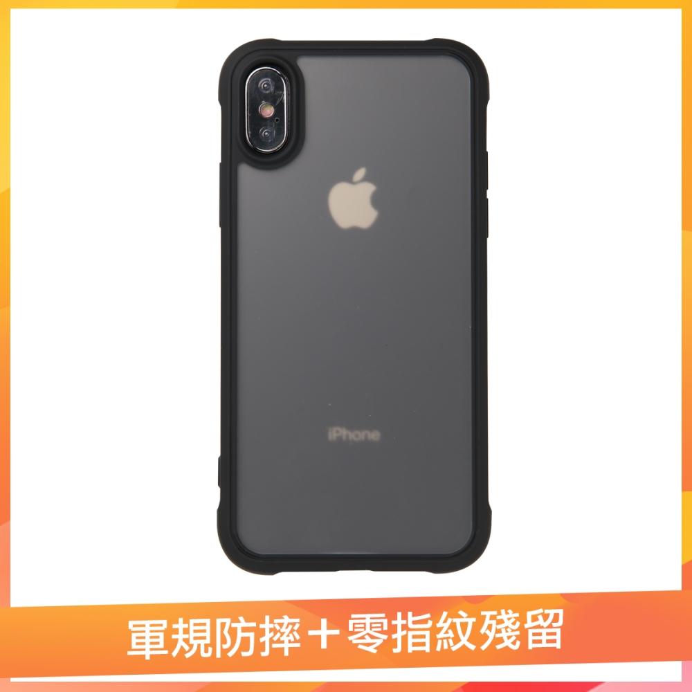 【時時樂閃殺】BLAC霧面光精品防摔iPhone手機殼