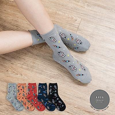 阿華有事嗎 韓國襪子 宇宙異想世界中筒襪  韓妞必備少女襪 正韓百搭純棉襪
