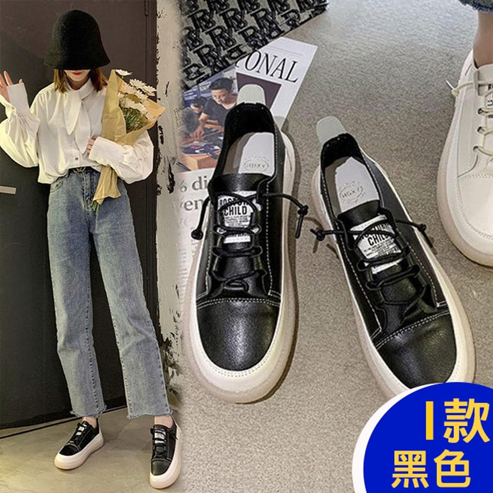 [韓國KW美鞋館]-(預購)百搭時尚好穿運動鞋 (I款-黑色)