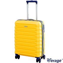 Verage 維麗杰 19吋璀璨輕旅系列登機箱(黃)