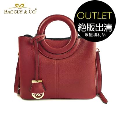 [福利品]【BAGGLY&CO】質感真皮荔枝紋手工圓形提把側背包(紅色)(絕版出清)