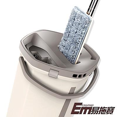 EM易拖寶 極淨分槽免沾手平板拖水桶組(1拖1桶2布組)